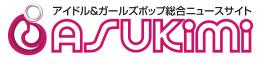cropped-asukimi